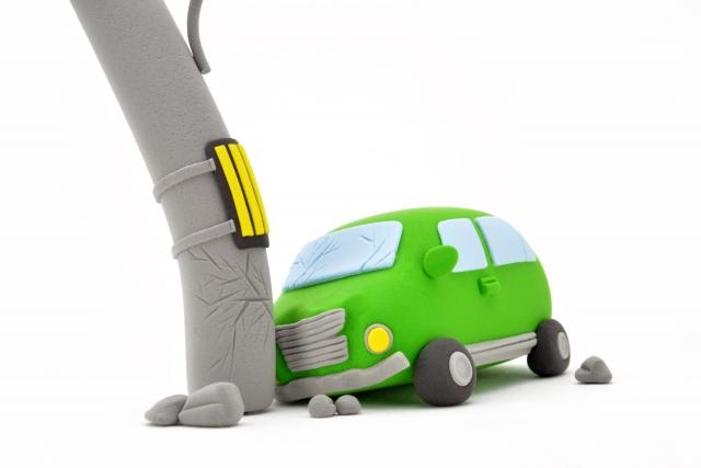 事故車の買取